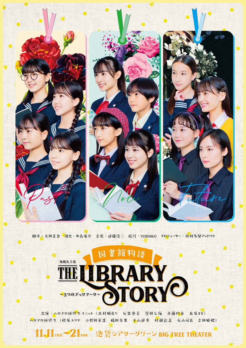 f:id:me-me-koyagi:20211001190307j:plain