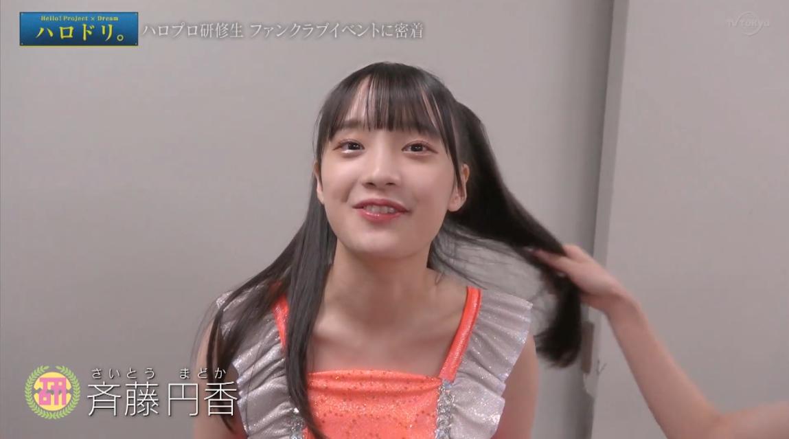 f:id:me-me-koyagi:20211023222705p:plain