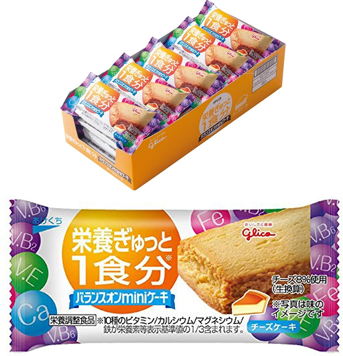 江崎グリコ バランスオンminiケーキのイメージ画像