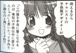 f:id:me-sakura:20091126221526j:image