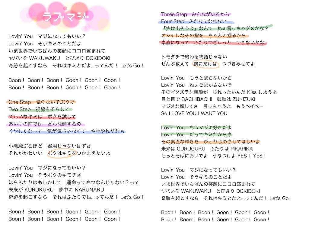 f:id:me_ikyu:20180219011653j:image