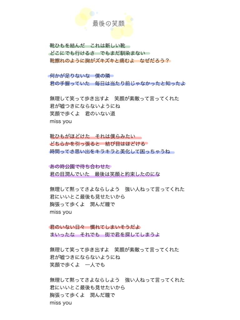f:id:me_ikyu:20180219011740p:image