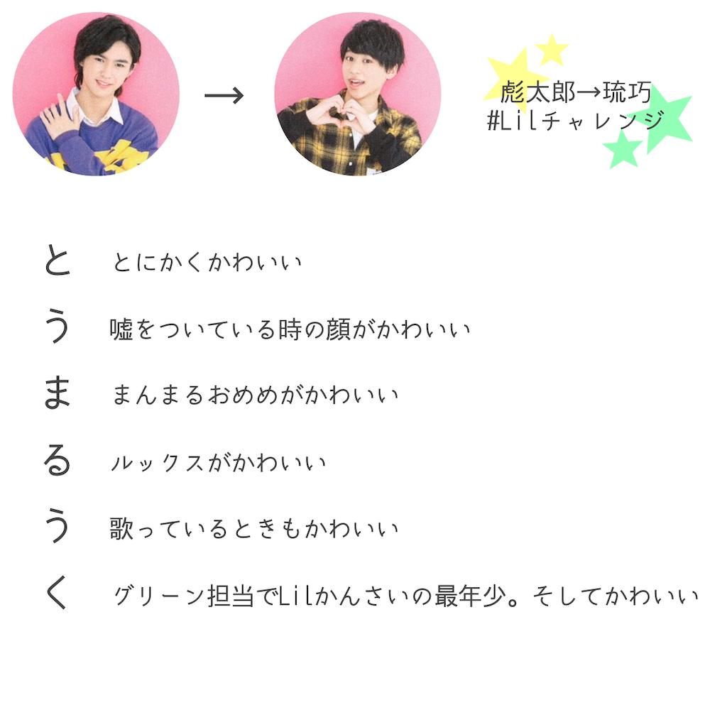 f:id:me_ikyu:20200515180141p:image