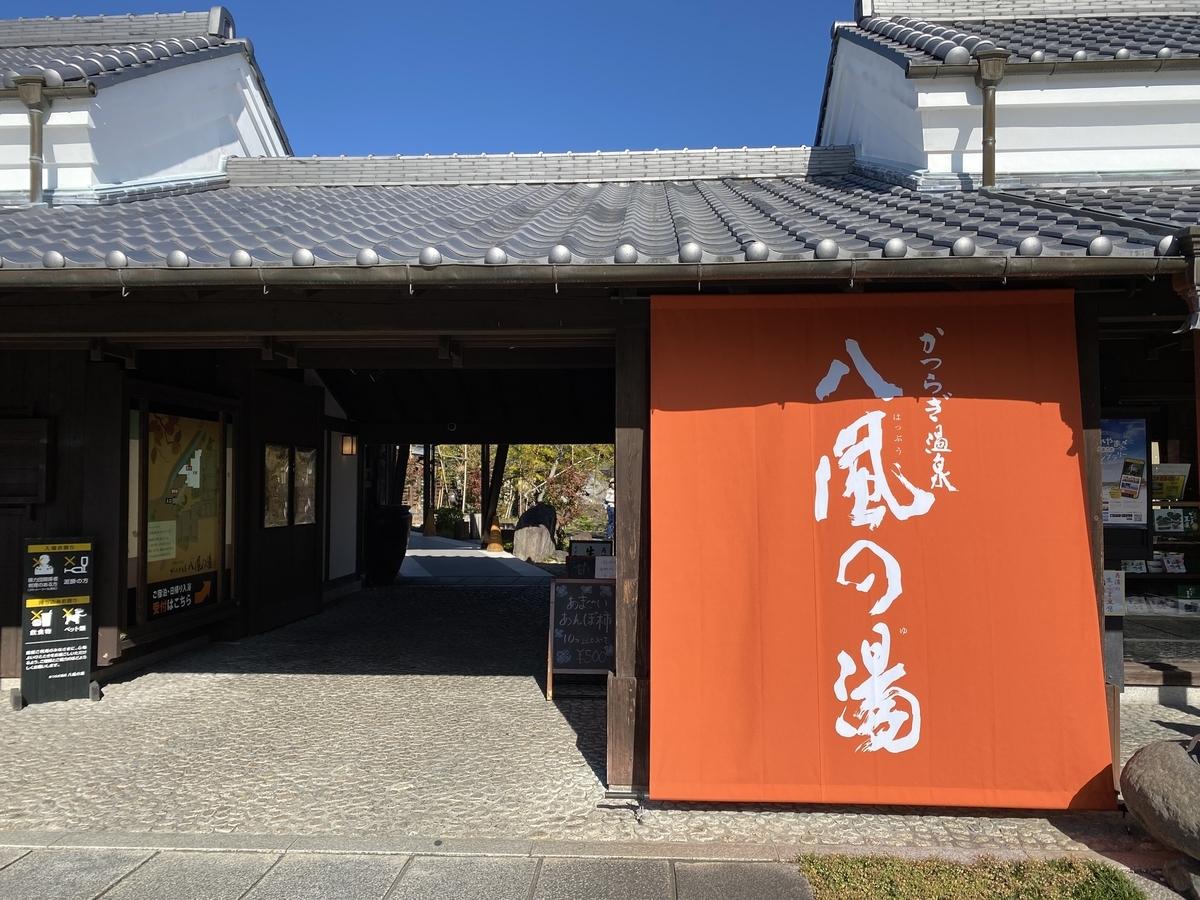 f:id:me_takayama:20210116122026j:plain