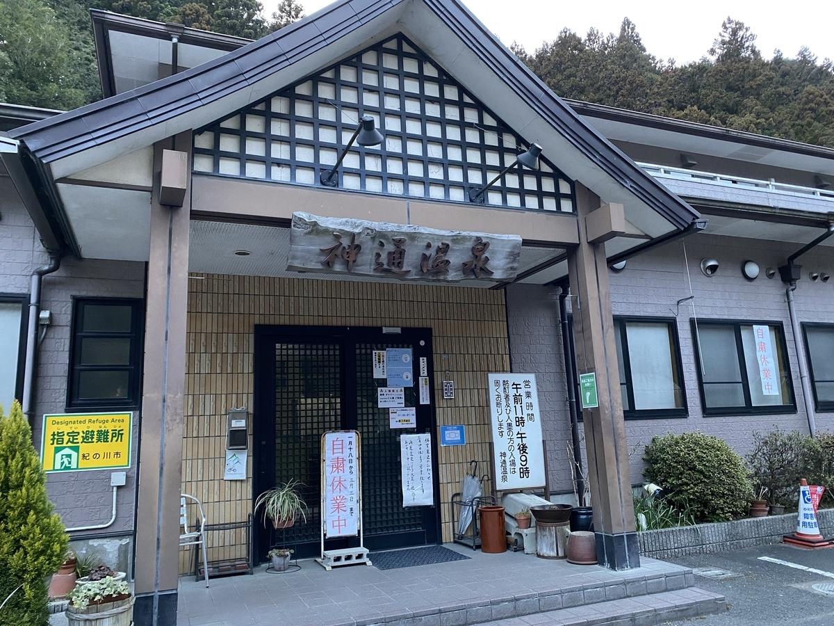 f:id:me_takayama:20210224230120j:plain