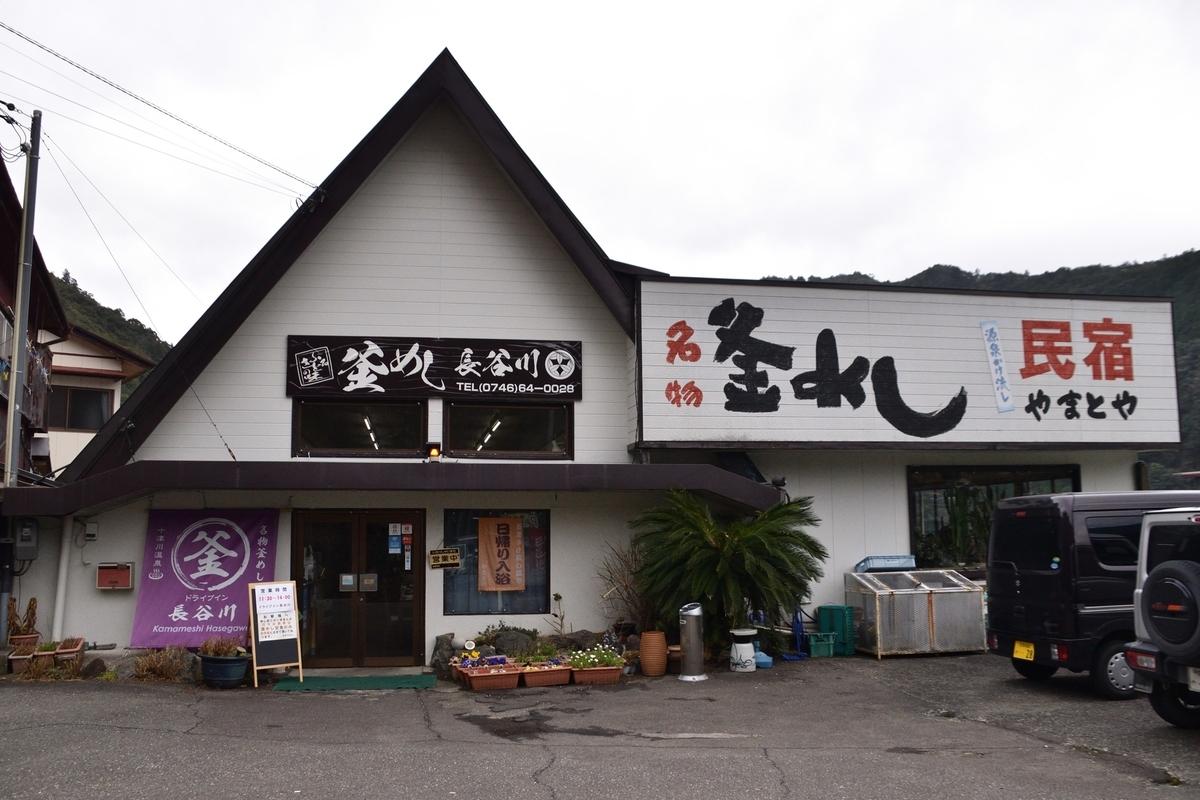 f:id:me_takayama:20210307232943j:plain