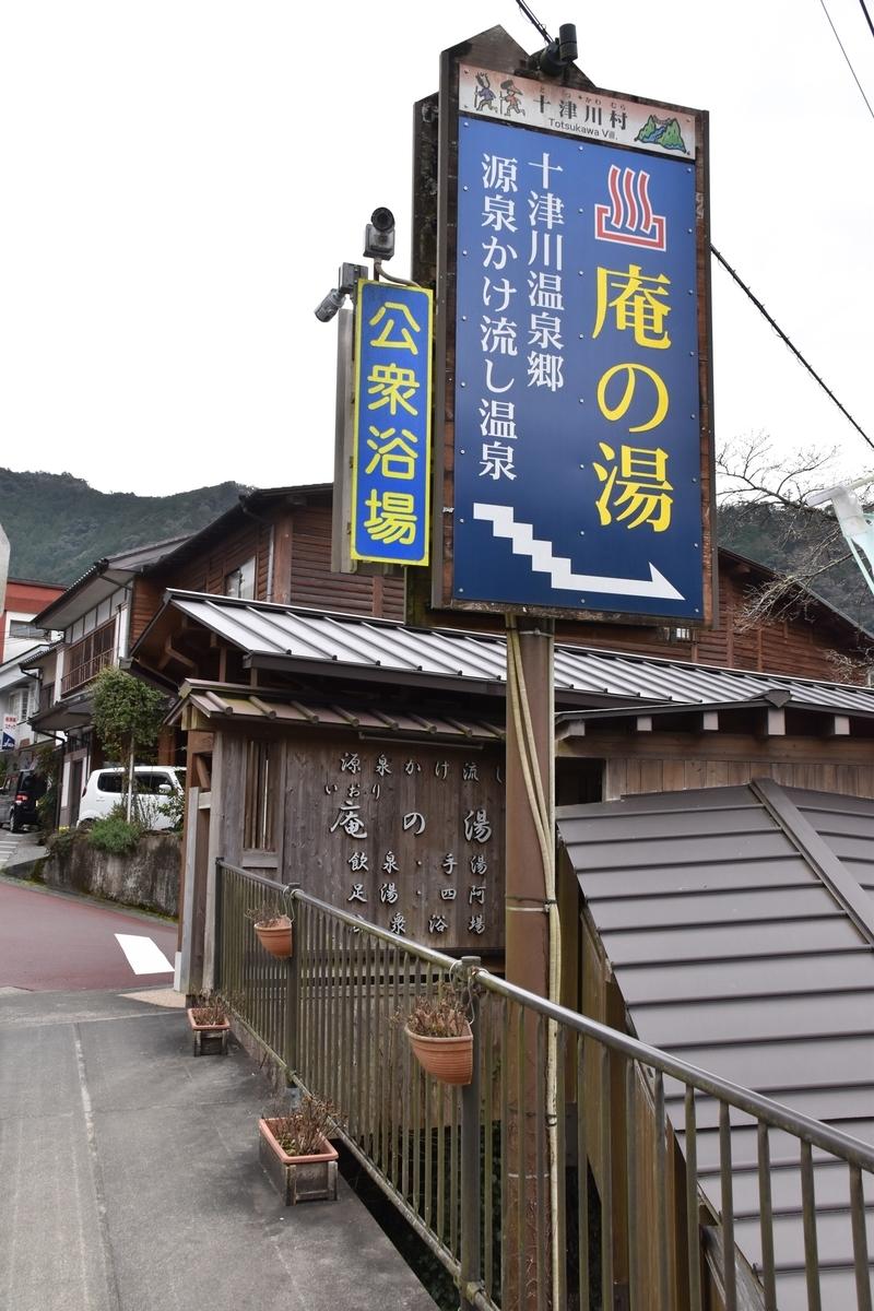 f:id:me_takayama:20210307234130j:plain