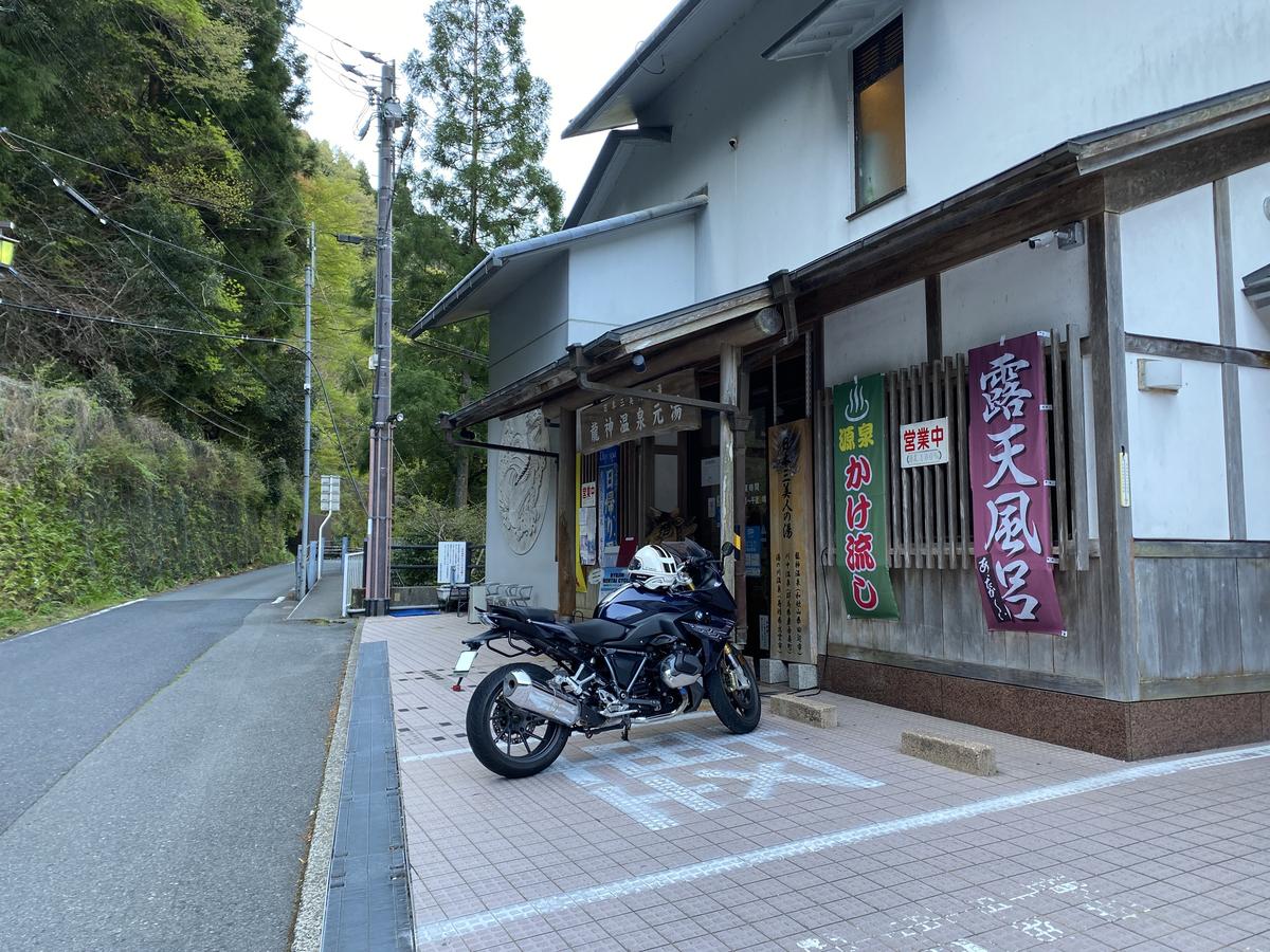 f:id:me_takayama:20210411184640j:plain