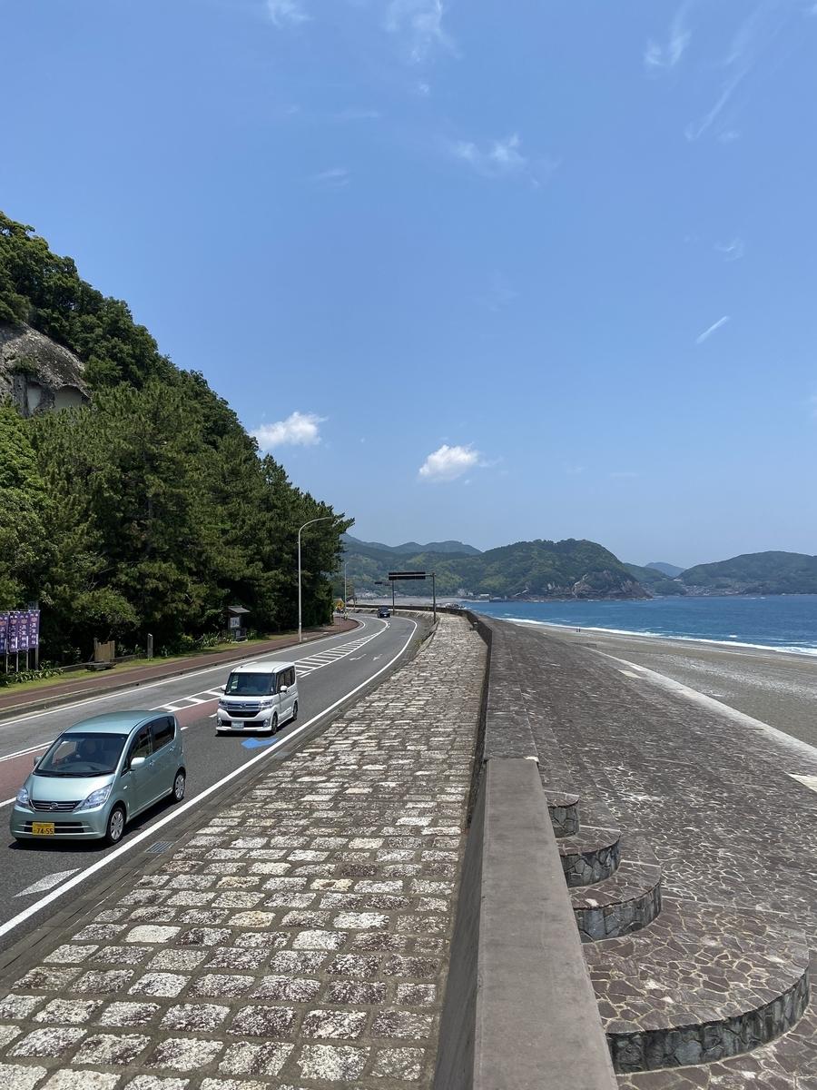 f:id:me_takayama:20210602220438j:plain