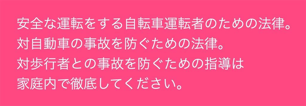 f:id:mea_magika:20181109040314j:image