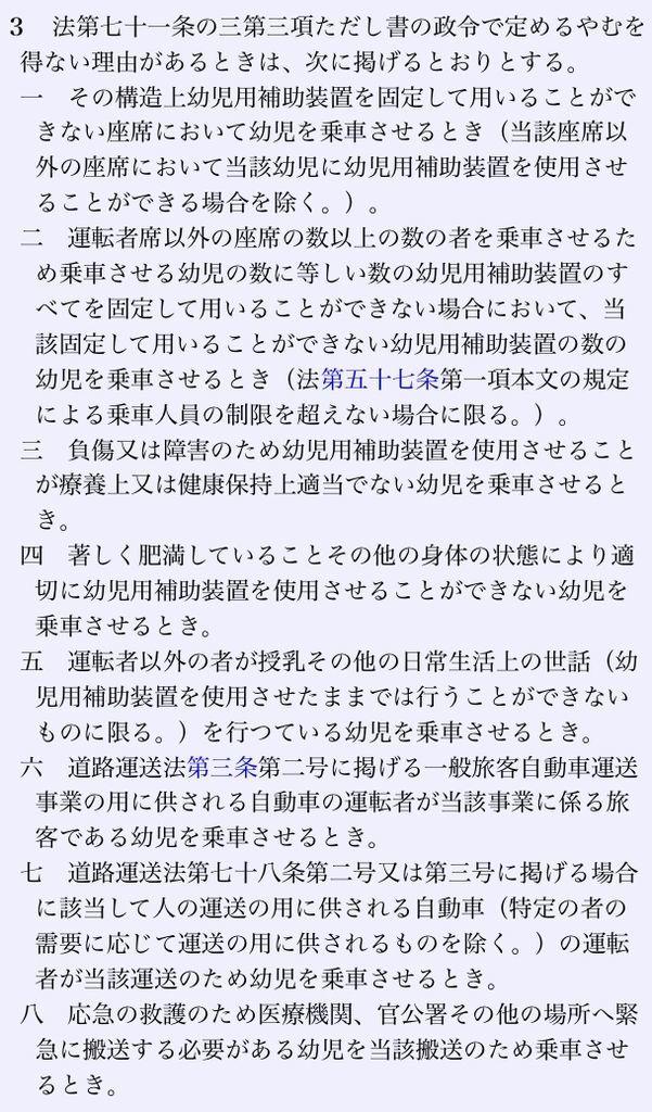 f:id:mea_magika:20181121000258j:plain