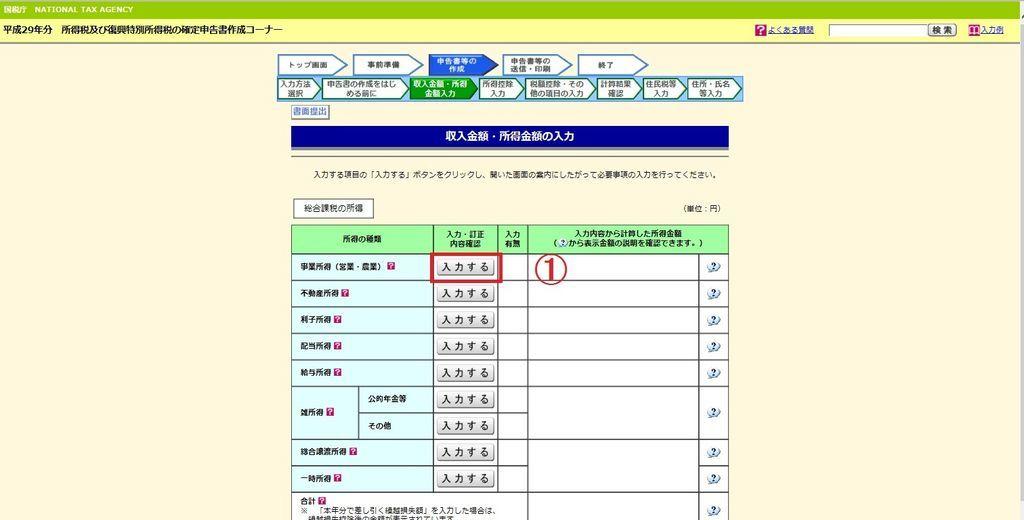 f:id:mea_magika:20181206134425j:plain