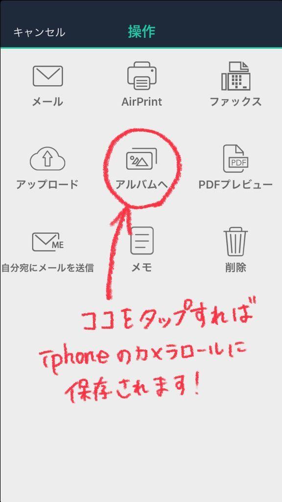 f:id:mea_magika:20181215194622j:plain