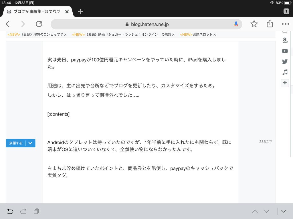 f:id:mea_magika:20181223201421p:plain