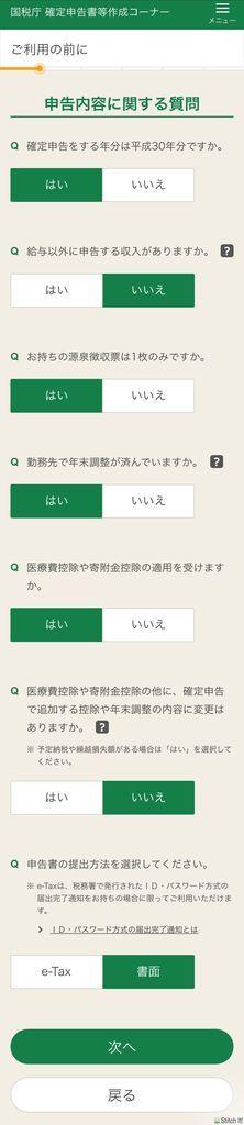 f:id:mea_magika:20190105111205j:plain