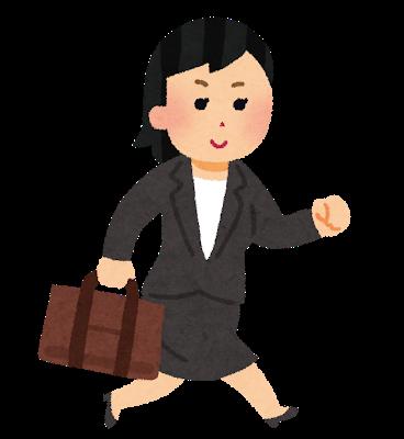 営業の女性のイメージ