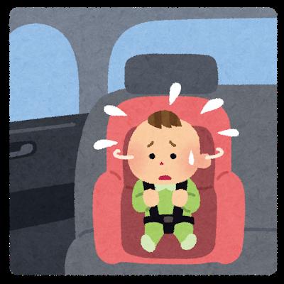 車に置き去りにされる子供