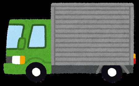 レンタカーのトラックのイメージ