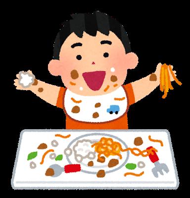 手づかみ食べをする幼児のイラスト