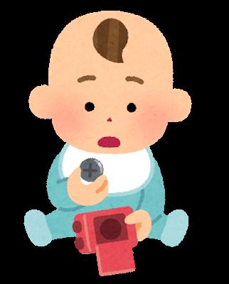 誤飲しそうな赤ちゃんのイラスト