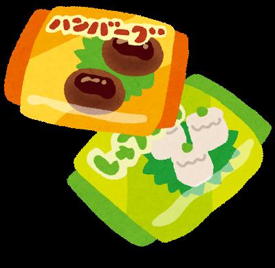 冷凍食品のイラスト