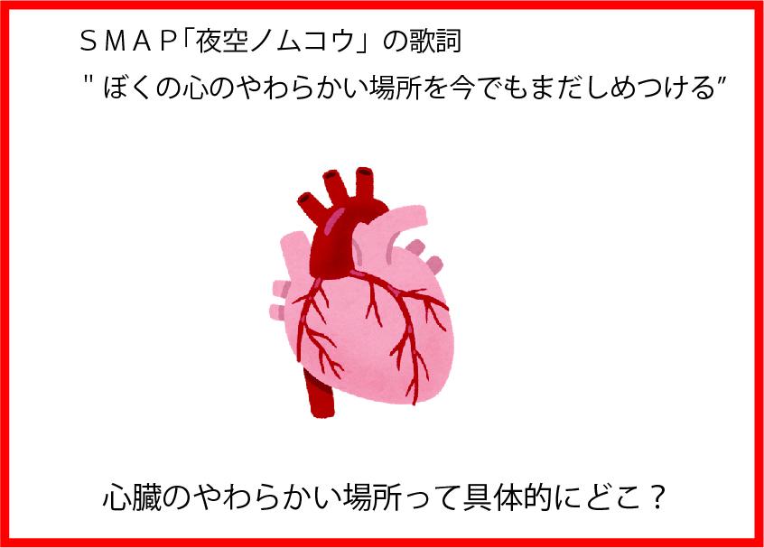 f:id:meadameada:20160913002553j:plain