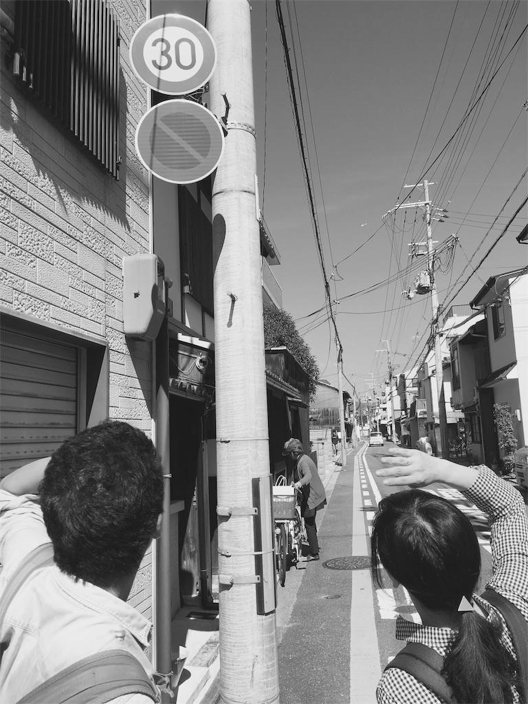 f:id:meadameada:20161019174557j:image