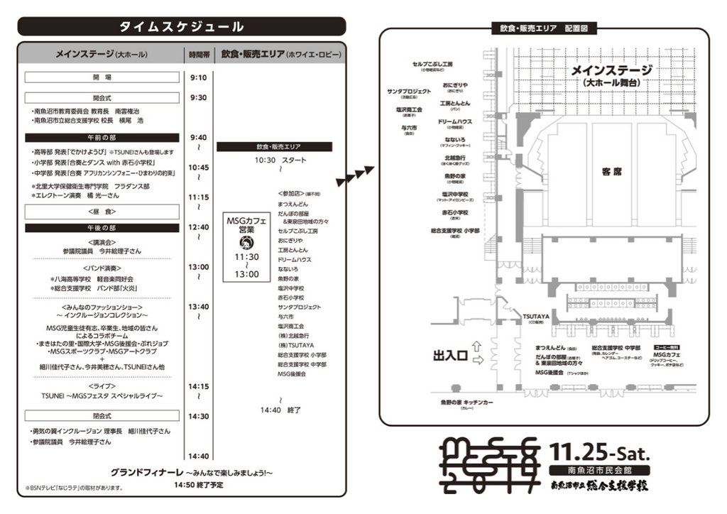 f:id:mealcraft:20171124170911j:plain