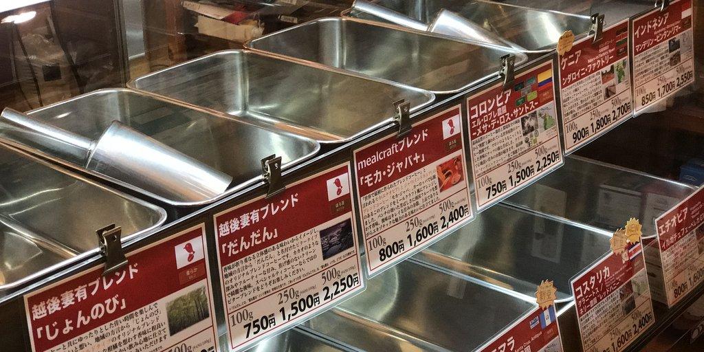 f:id:mealcraft:20171230171026j:plain