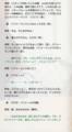 Perfume (電気グルーヴ information vol.83)
