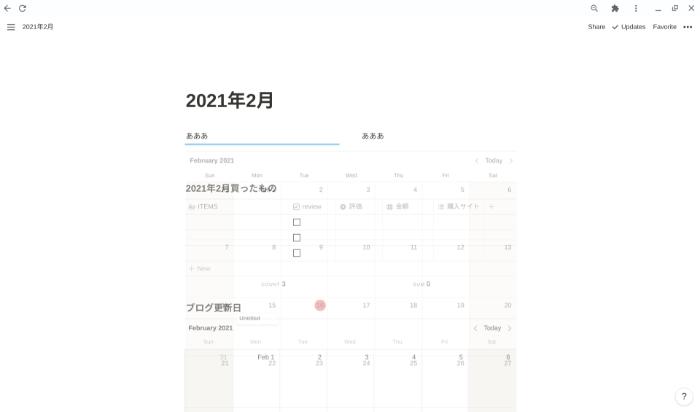 f:id:meaningful_Memo:20210216003109p:plain
