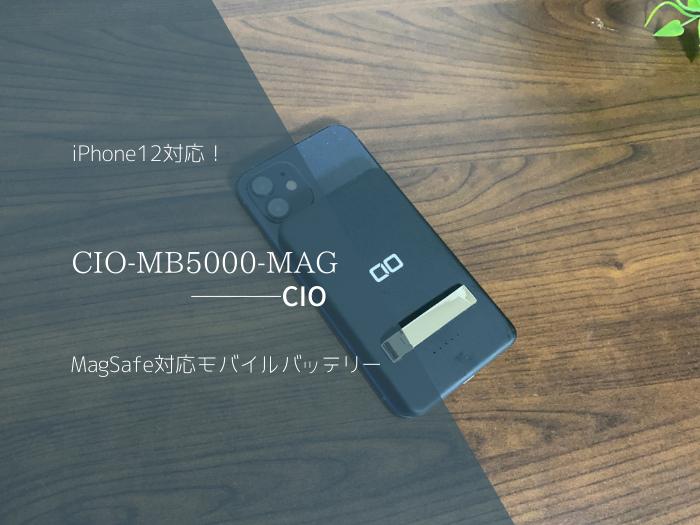f:id:meaningful_Memo:20210302232815p:plain