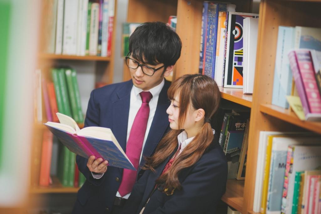 皆読んでる本当に面白いおススメ青春小説20選,図書館で壁ドン