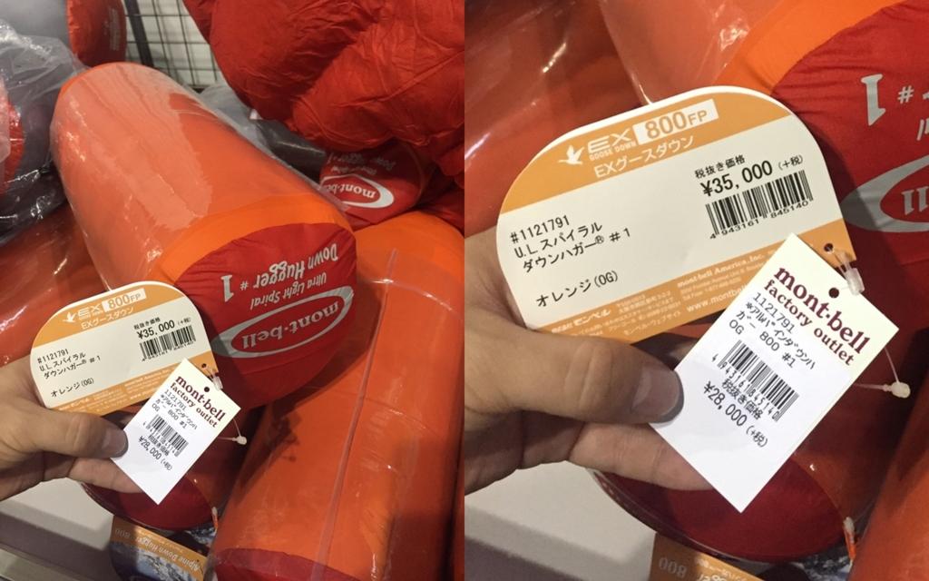 f:id:meatsauce53:20161105223332j:plain