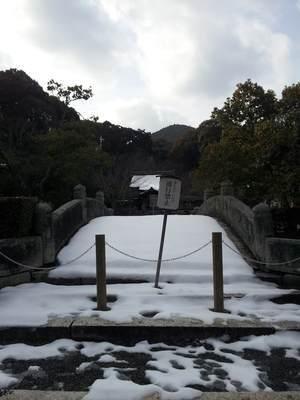 三井寺の橋