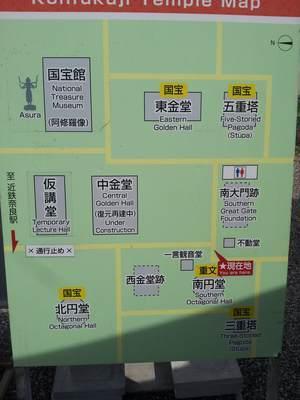 興福寺の境内案内図