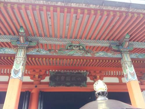 六波羅蜜寺の飾り彫刻