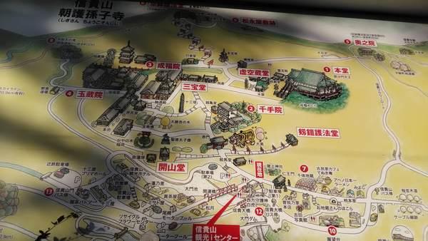 朝護孫子寺の境内見取図
