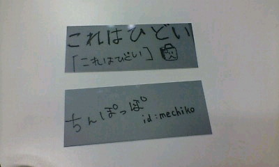 f:id:mechiko:20070208123237j:image