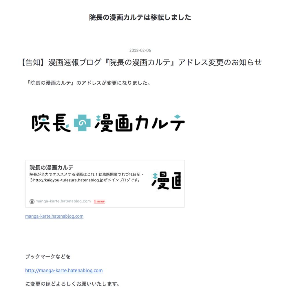 f:id:med2016:20180213001855p:plain