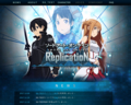 '201712,vr.sao-game.jp'