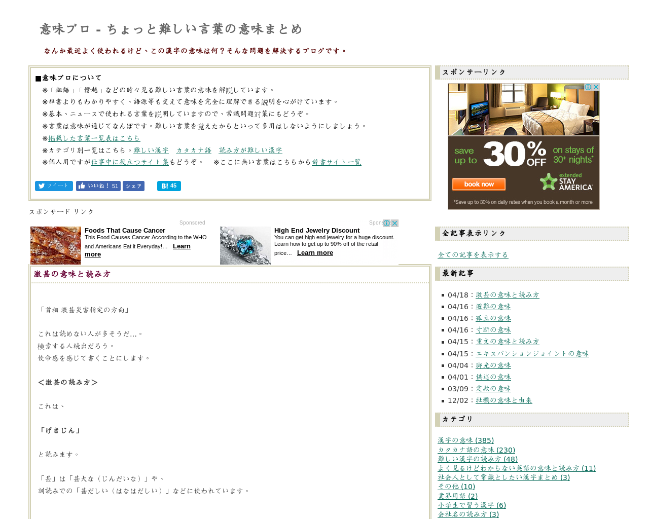 whatimi.blog135.fc2.com(2017/12/02 14:10:11)