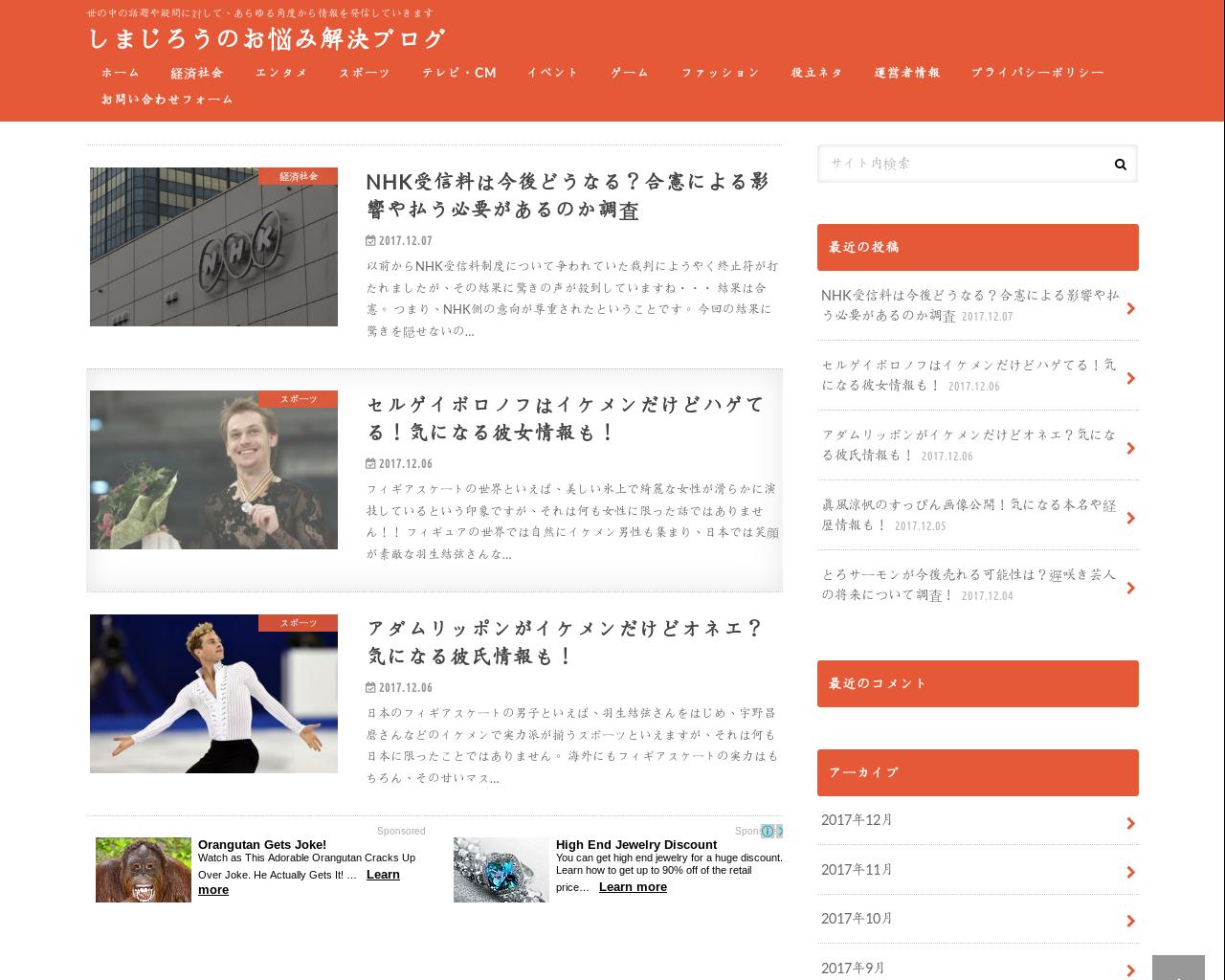 shimajirou.com(2017/12/04 20:46:00)