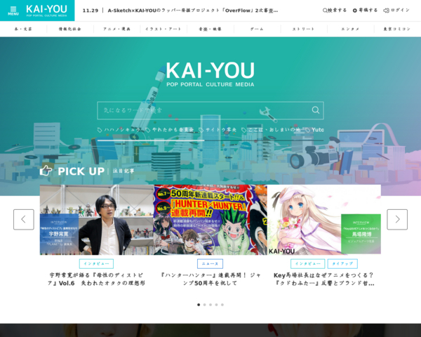'201712,kai-you.net'