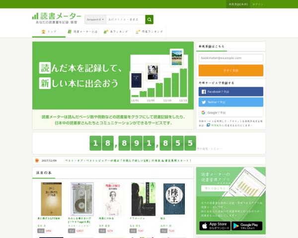 '201712,bookmeter.com'