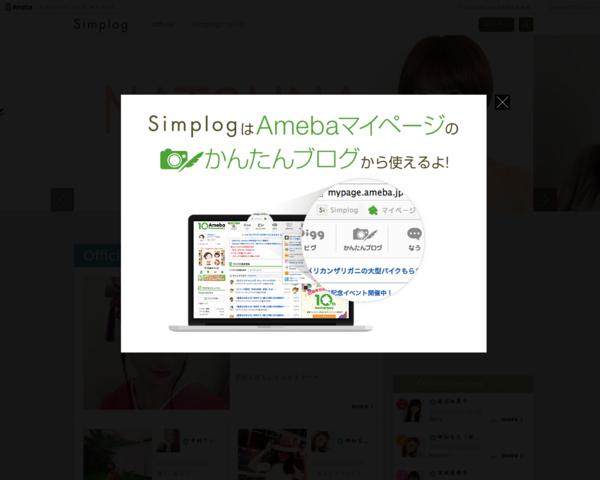 '201712,simplog.jp'