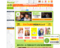 '201712,renta.papy.co.jp'