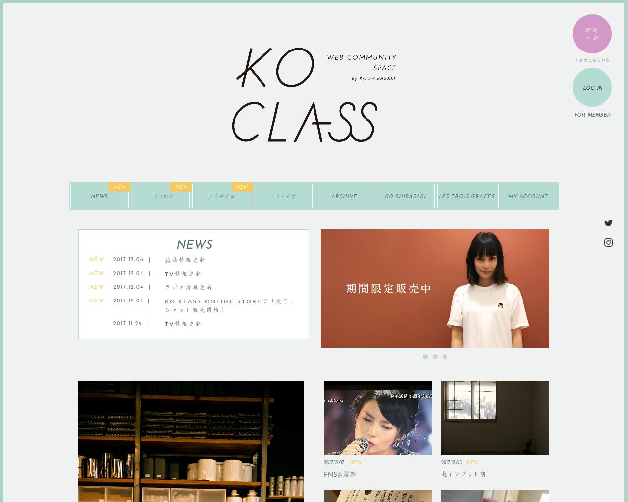 koclass.jp(2017/12/07 03:00:35)