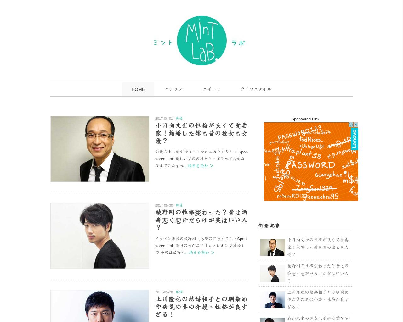 mint-laboratory.com(2017/12/07 02:56:48)