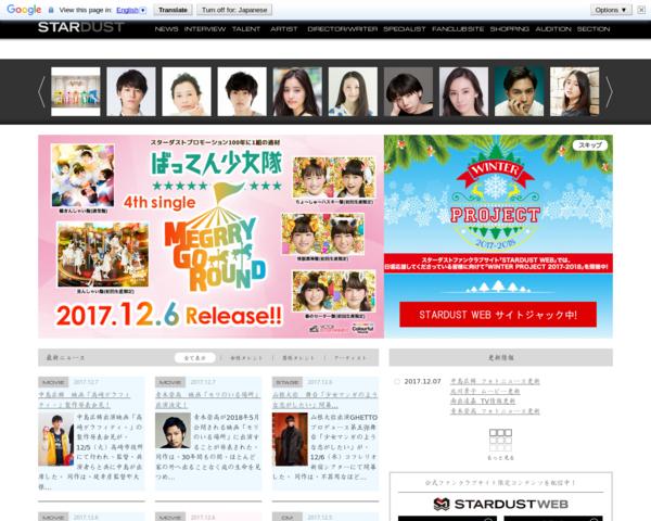 '201712,stardust.co.jp'